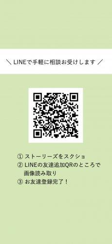 20200615233813.jpg