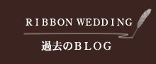 つぶやきブログ